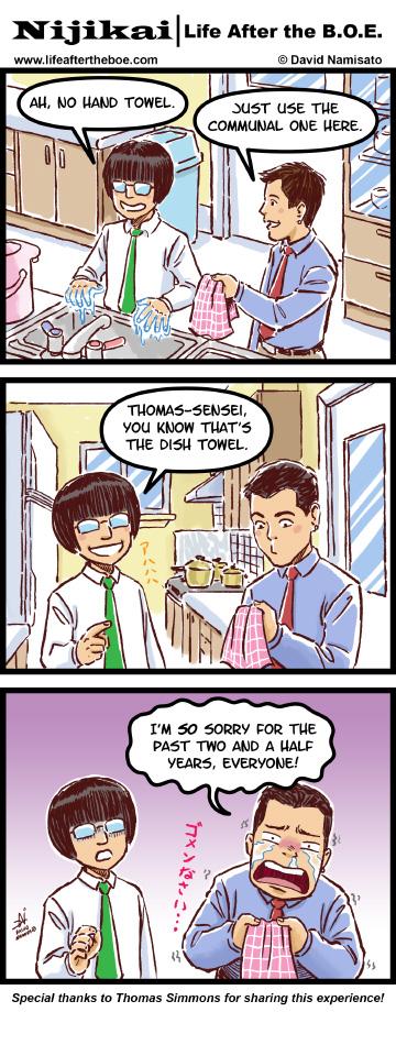 Nijikai: Hand Towel
