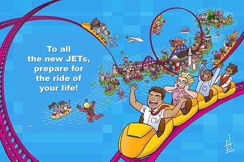 the jet coaster